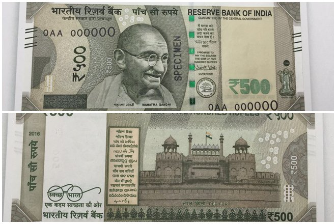 the-rbi-issued-new-rs-500-notes