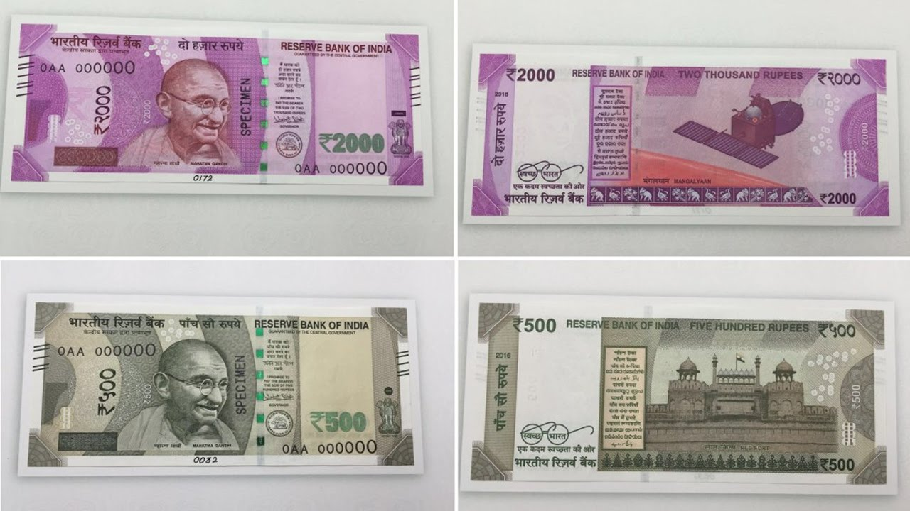 new-currency-in-india