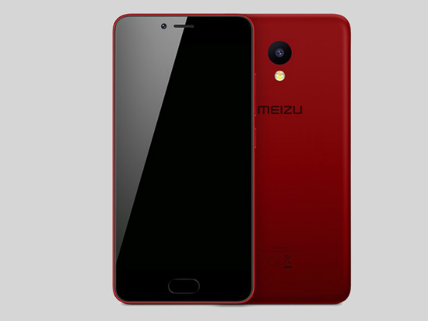 Meizu launching M5C soon