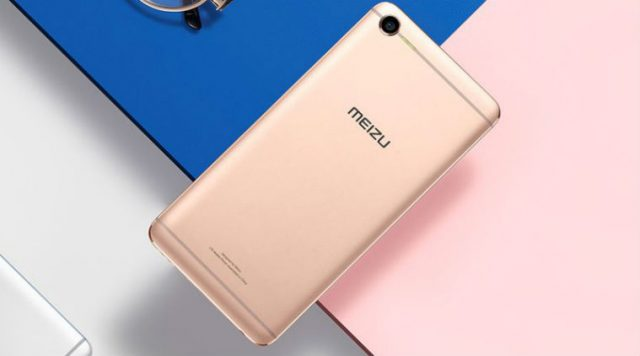 Meizu-PRO-7-Launched