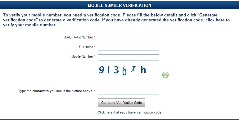 Here's how you can do Adhaar card verification using UIDAI website