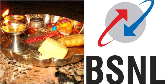 BSNL-new-offer-for-Rakhsha-Bandhan