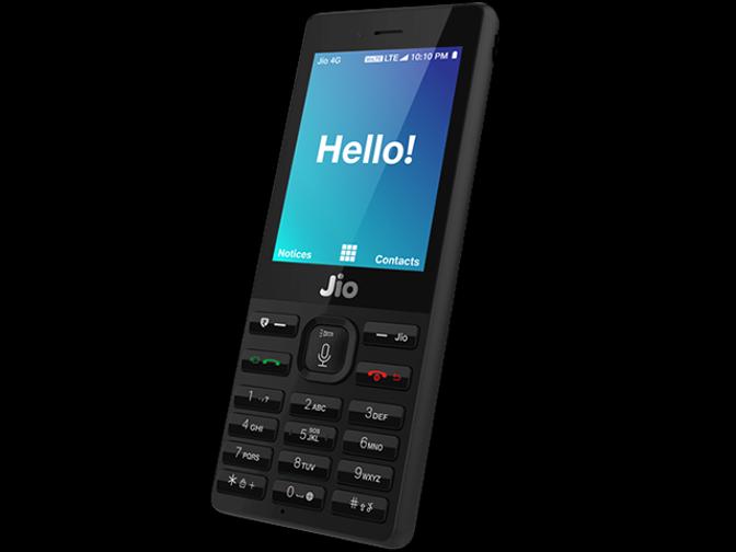 jio-phone-beta-testing